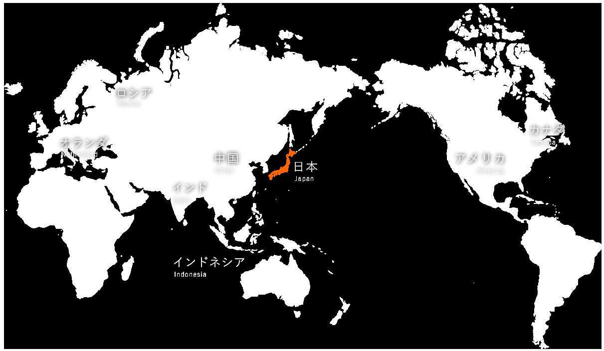 生産拠点マップ