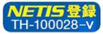 20121211_netis