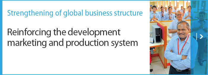 Strengthening of global business structure