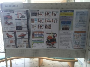 Camino panel exhibition display