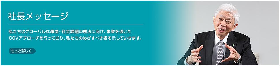 environment_top01