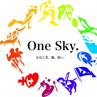 one_sky