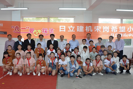 写真:宋崗日立建機希望小学校の教員、生徒の皆さん