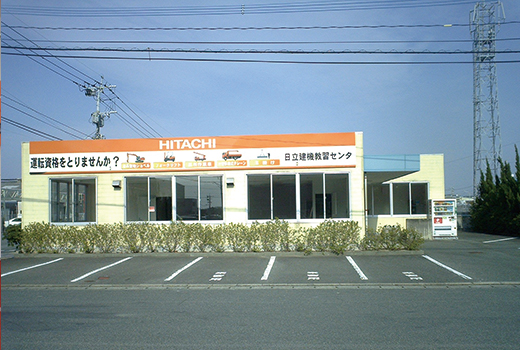 Hitachi Construction Machinery Training Center's Omuta Branch