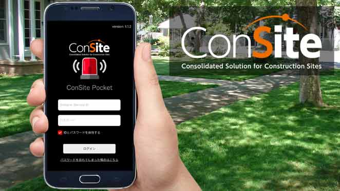 ConSite Pocket