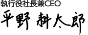 20200325_topname日本語_0720